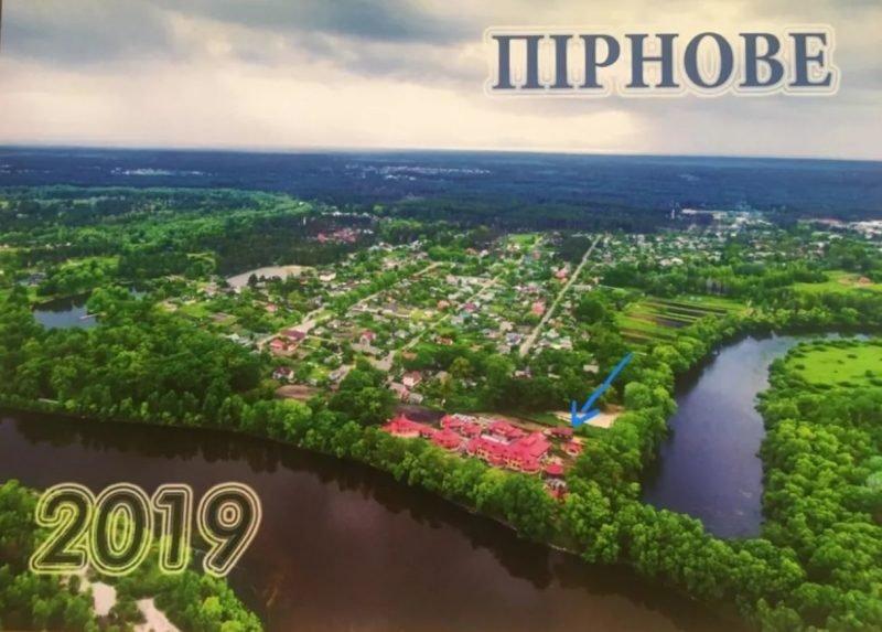 pirnovo 2019 e1581936798182 - Турбаза Киев или 5 вариантов отдыха под Киевом
