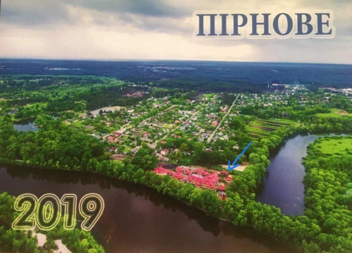 pirnovo 2019 - Свадьба в замке