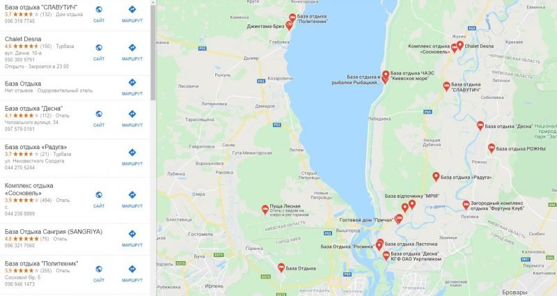 turbazy pod kievom top 10 e1581937133398 - Загородные комплексы отдыха под Киевом