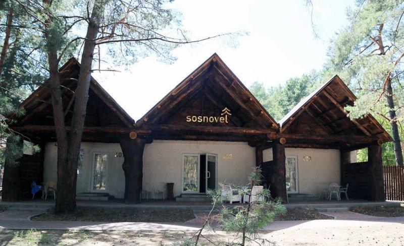 zagorodnyj kompleks sosnovel  e1581937812725 - Загородные комплексы отдыха под Киевом